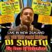DJ Suketu nyt